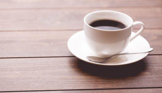 かびたコーヒーの話